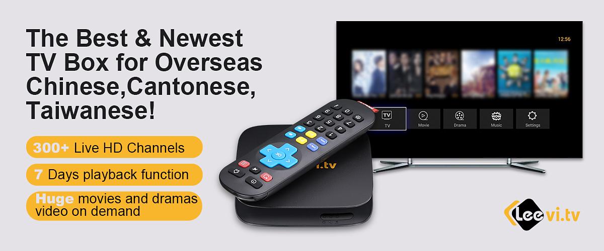 Leevi tv A3 Box | Leevi tv - Official Authorized Shop